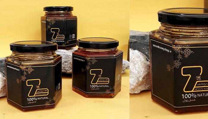 خرید اینترنتی عسل بهارنارنج